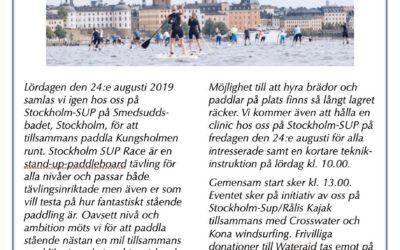 Syns vi på Stockholm SUP race 2019?